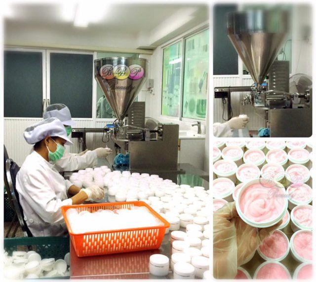 BBP CREAM โรงงานรับผลิตครีม