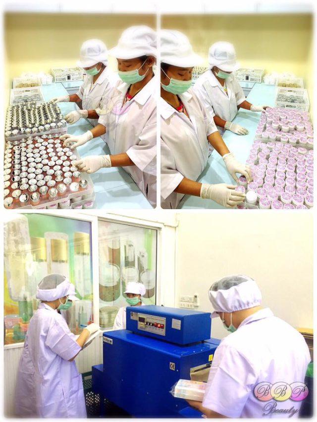BBP CREAM โรงงานผลิตครีมหน้าขาว