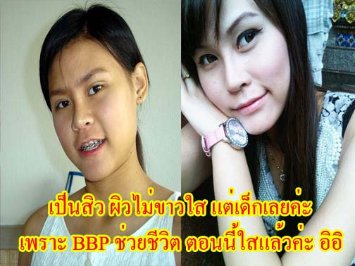 reviews-bbp (2)