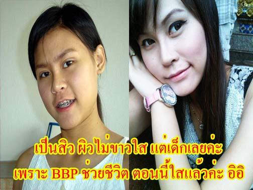 reviews-bbp (2)