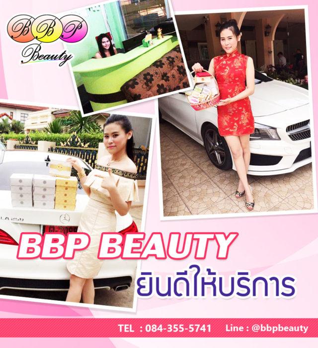 banner-bbp-09